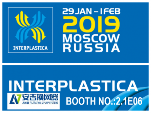 INTERPLASTICA 2019 ANJI BOOTH NO:. 2.1 E06