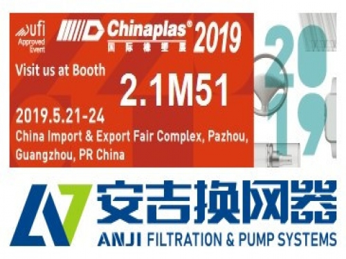 We are at 2.1M51 in CHINAPLAS 2019